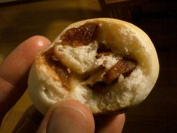 カリン果肉入りカリン酵母パン