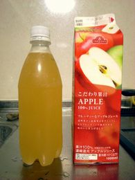 リンゴジュースで作る