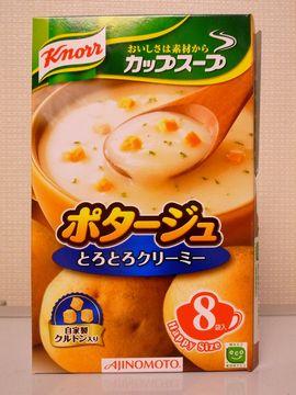 クノールカップスープ