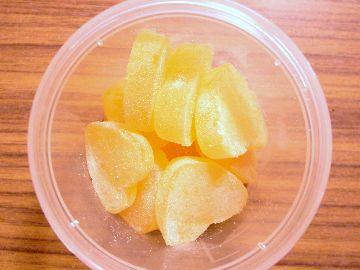 1日置いたオレンジグミ