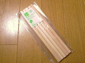 国産ヒノキの丸棒