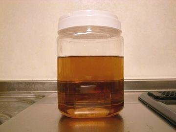 セイタカアワダチソウの入浴剤