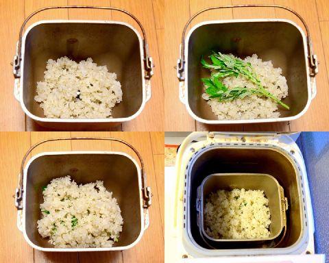 ホームベーカリーに米とヨモギを入れるあ