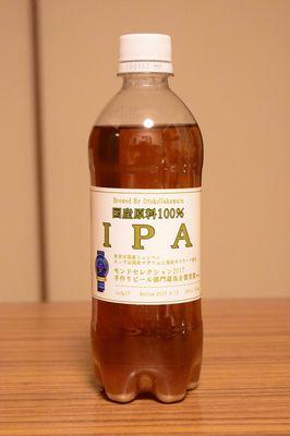 国産原料100%IPA
