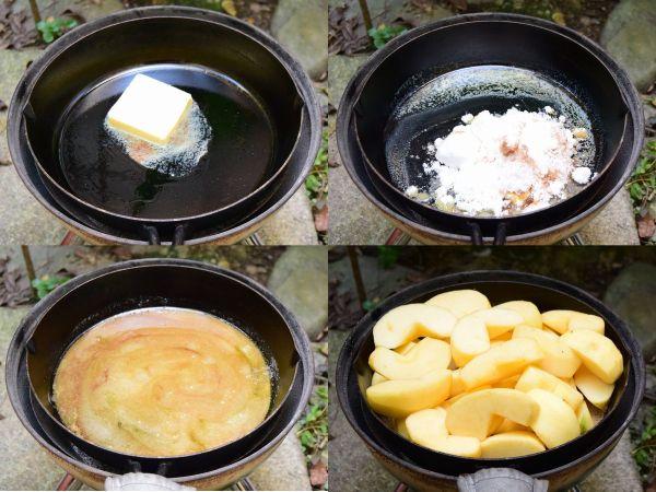 バターを溶かしりんごを炒める