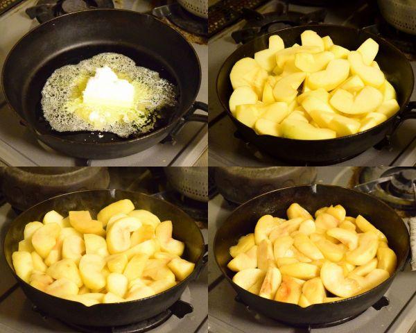スキレットでリンゴを煮込む