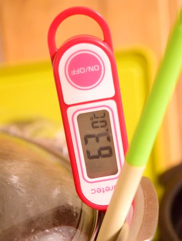 63℃をキープ
