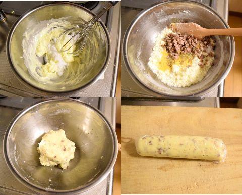 カルパスクッキーを作る過程