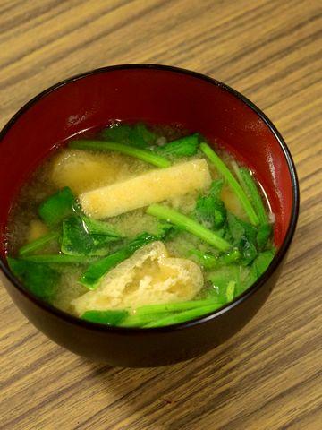 ホウレン草とお揚げの味噌汁