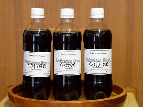 コーヒースタウトをボトルに詰める