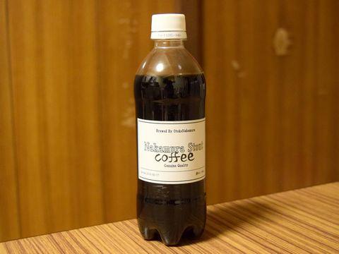 1ヶ月熟成発酵させたコーヒースタウト