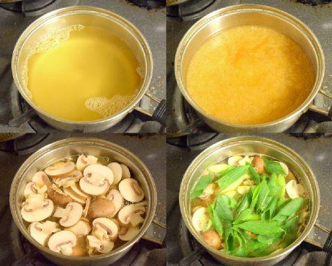 味噌汁を作る
