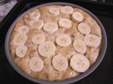 バナナを押し込む