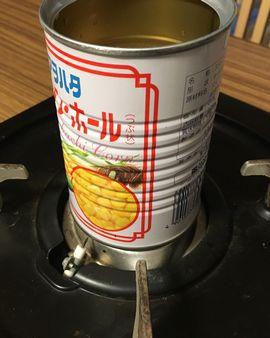 缶をコンロに乗せる