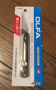 オルファクラフトナイフ