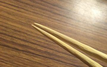 箸の先端をチェック