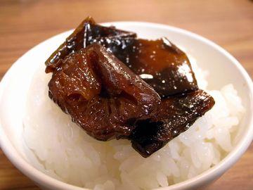黒舞昆を食べる