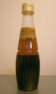 米酢ドレッシング