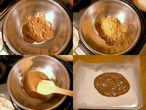 手作りガルボクッキー配合バージョンを作る
