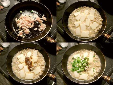 麻婆豆腐を作る