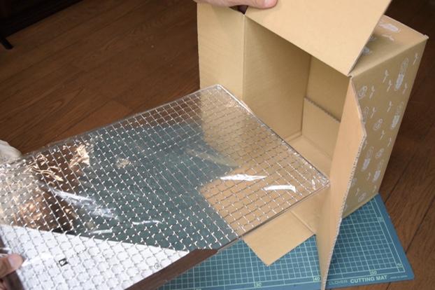 箱より焼き網の方が大きい
