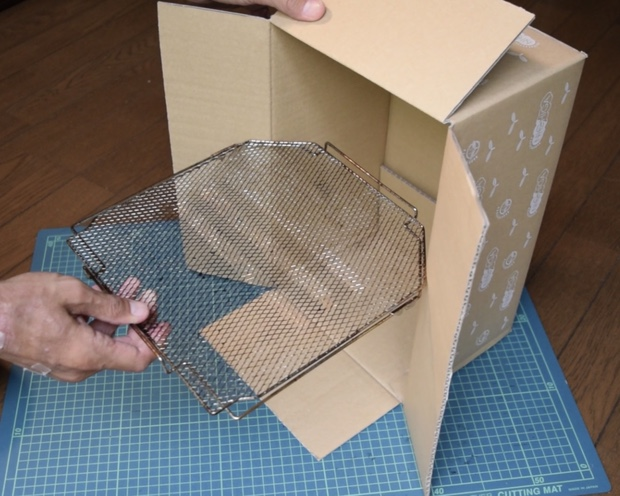 箱より網の方が大きい