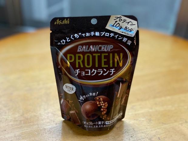 アサヒバランスアップチョコクランチビター