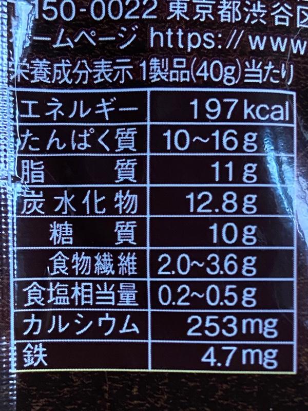 アサヒバランスアップチョコクランチビターの栄養成分