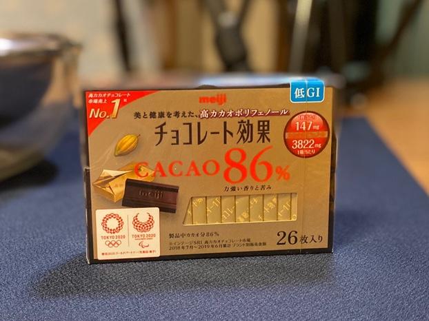 明治チョコレート効果カカオ86%