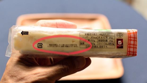 ブリーチーズのパッケージを見る