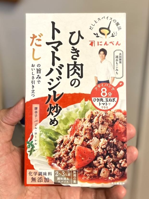 挽き肉のトマトバジル炒め