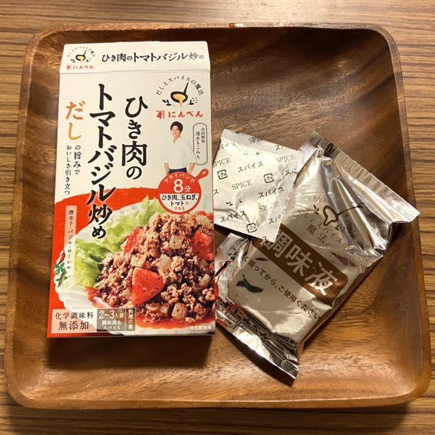 挽き肉のトマトバジル炒めの中身