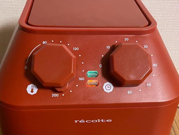 レコルトエアーオーブンを190℃で余熱する