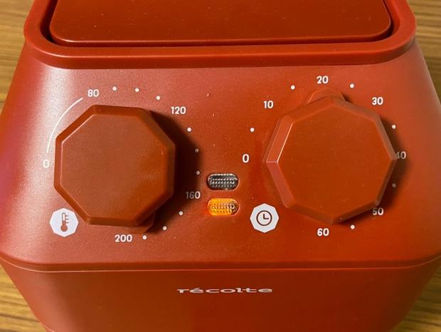 レコルトエアーオーブン190℃で20分調理する