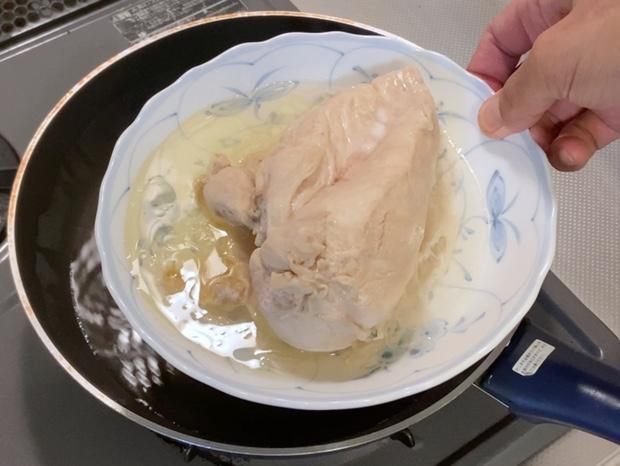 蒸し鶏の完成