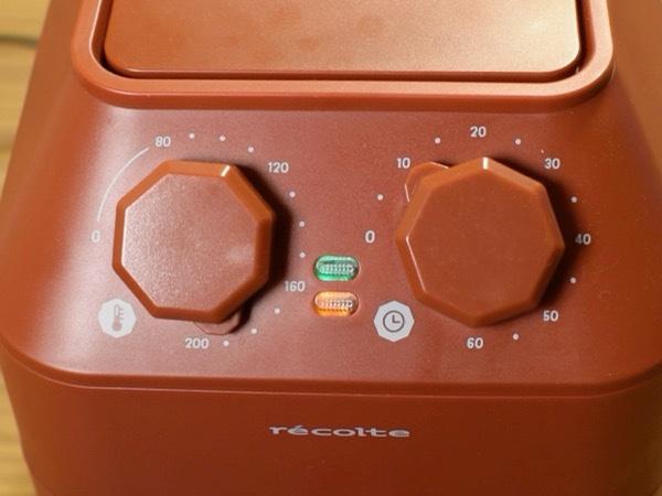 レコルトエアーオーブンを190℃に予熱する