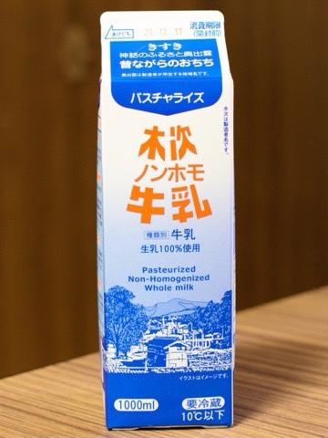 木次ノンホモ牛乳