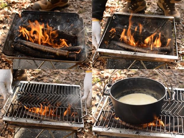 焚き火台にグリルブリッジとネットをセットしてダッチオーブンを温める