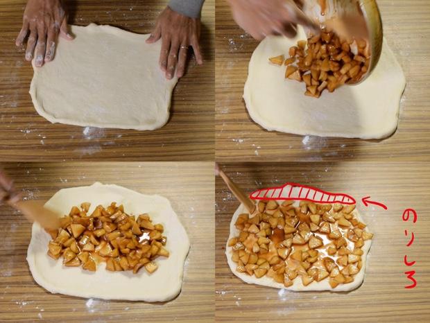 伸ばしたパン生地にアップルシナモンプレザーブを乗せる