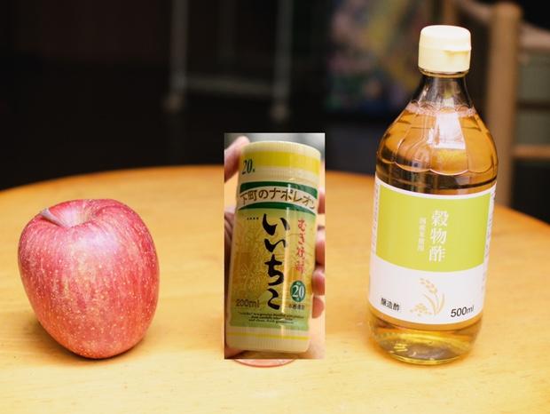 穀物酢の材料