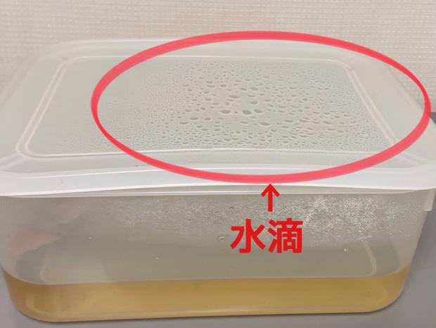 水滴の発生した容器