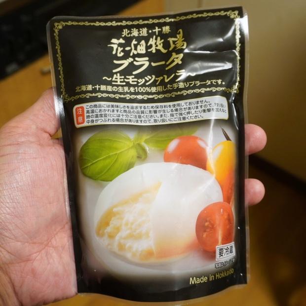 北海道産ブラータチーズ