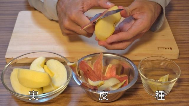 りんごの皮を剥く
