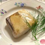 白身魚のレモンソテー