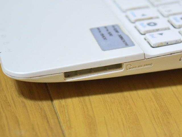 ノートパソコンのSDカードリーダー