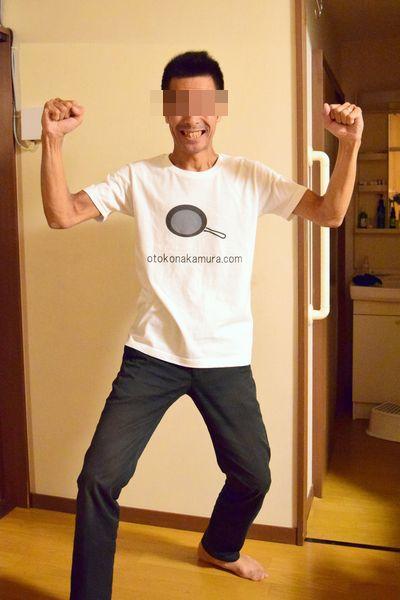 オトコ中村のTシャツを着てみる