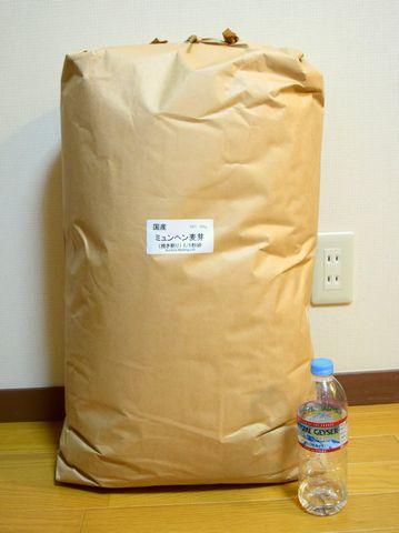 国産ミュンヘン20kg紙袋