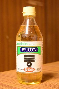 ミツカン穀物酢