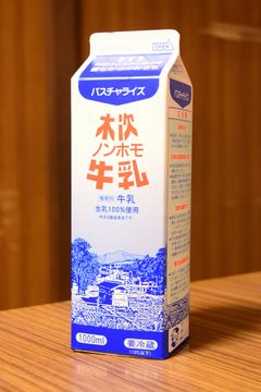ノンホモ・パスチャライズ牛乳