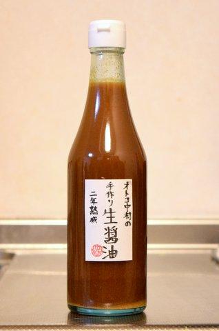 オトコ中村の生醤油